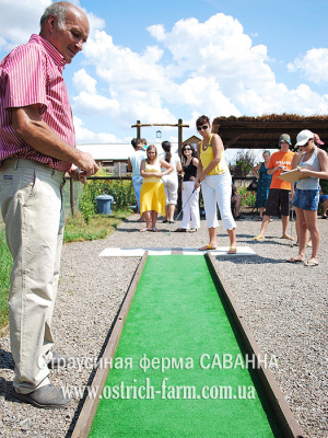 SAVANNA OPEN 2009